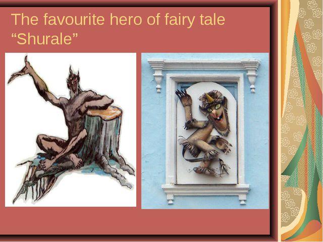 "The favourite hero of fairy tale ""Shurale"""