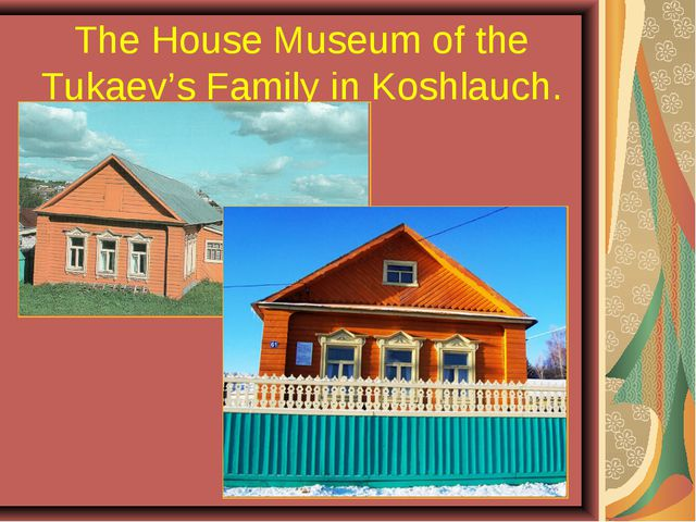 The House Museum of the Tukaev's Family in Koshlauch.