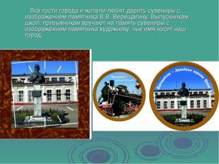 Все гости города и жители любят дарить сувениры с изображением памятника В.В