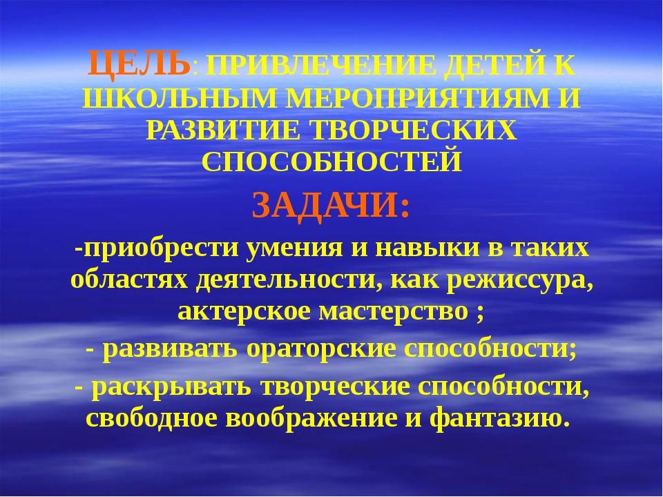 ПРИНЦИПЫ: Предусмотрено добровольное участие в жизни Детского объединения «Св...
