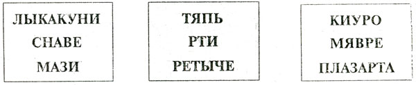 http://ped-kopilka.ru/images/pic770.jpg