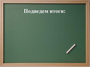 МОРФЕМЫ ЗНАЧИМЫЕ НЕЗНАЧИМЫЕ (меняют (меняют форму лексическое слова) значение