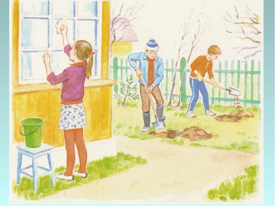 Картинки дети делают добрые дела