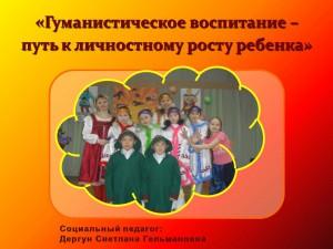 hello_html_46526203.jpg