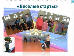 hello_html_4992dc9c.jpg