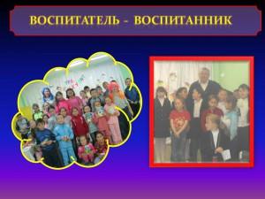 hello_html_67930c5d.jpg
