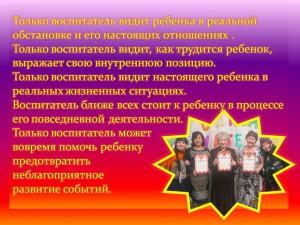 hello_html_6fe51660.jpg