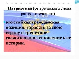 hello_html_m2e09d89a.jpg