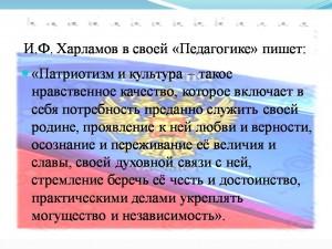 hello_html_m486d5e6.jpg