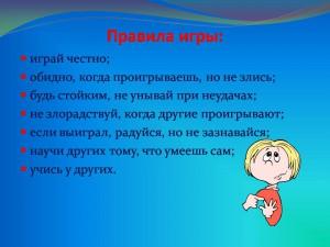 hello_html_m57212b0c.jpg