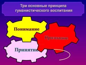 hello_html_m5839648d.jpg
