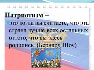 hello_html_m5ca2e2b7.jpg