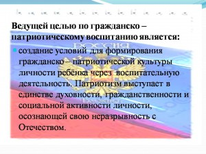 hello_html_m69e61896.jpg