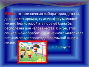 hello_html_m793bba32.jpg