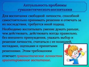 hello_html_mf3c018.jpg