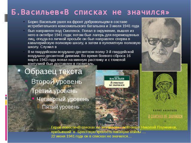 "Ю.Бондарев""Горячий снег"" События романа ""Горячий снег"" разворачиваются под С..."
