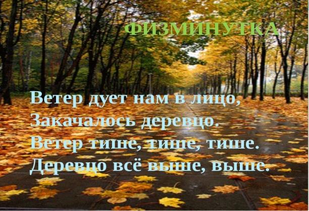 http://fs00.infourok.ru/images/doc/220/7319/1/img3.jpg