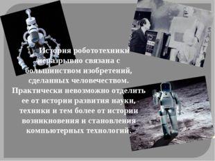 в научной фантастике— обязательные правила поведения для роботов, описанн