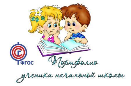 http://www.o-detstve.ru/assets/images/userfiles/2892/images/Portfolio_Bolutanova_.jpg