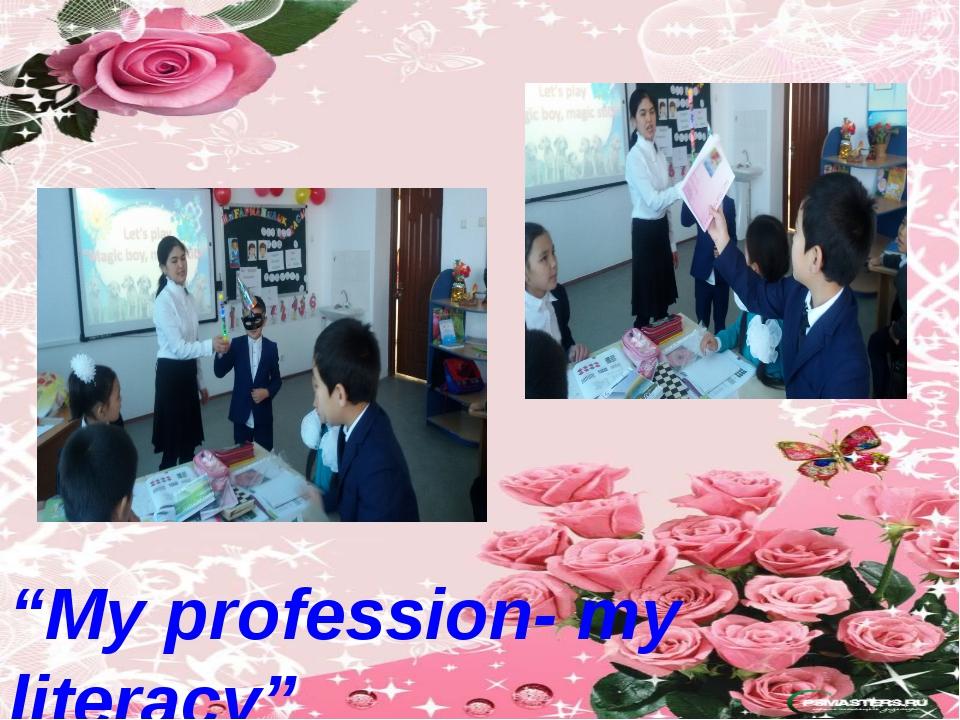 """My profession- my literacy"""