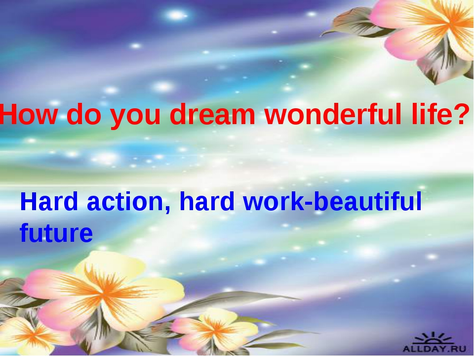 How do you dream wonderful life? Hard action, hard work-beautiful future