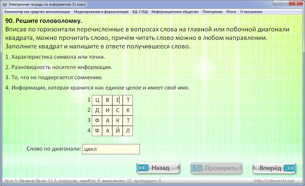 hello_html_m1e1e9f1e.jpg