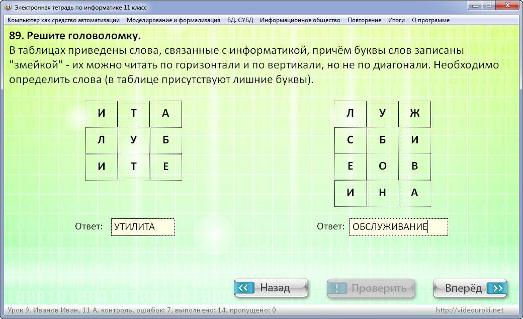 hello_html_m3153e4fe.jpg