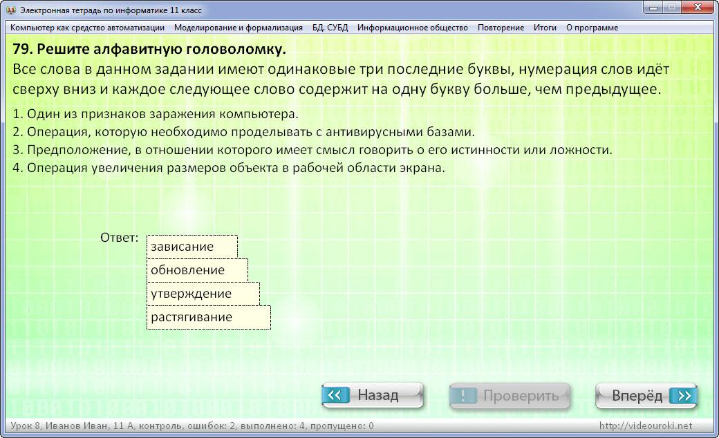 hello_html_m7995c665.jpg