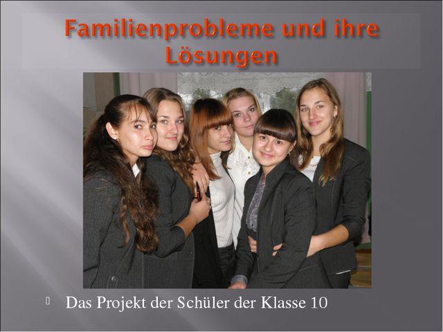 Das Projekt der Schüler der Klasse 10