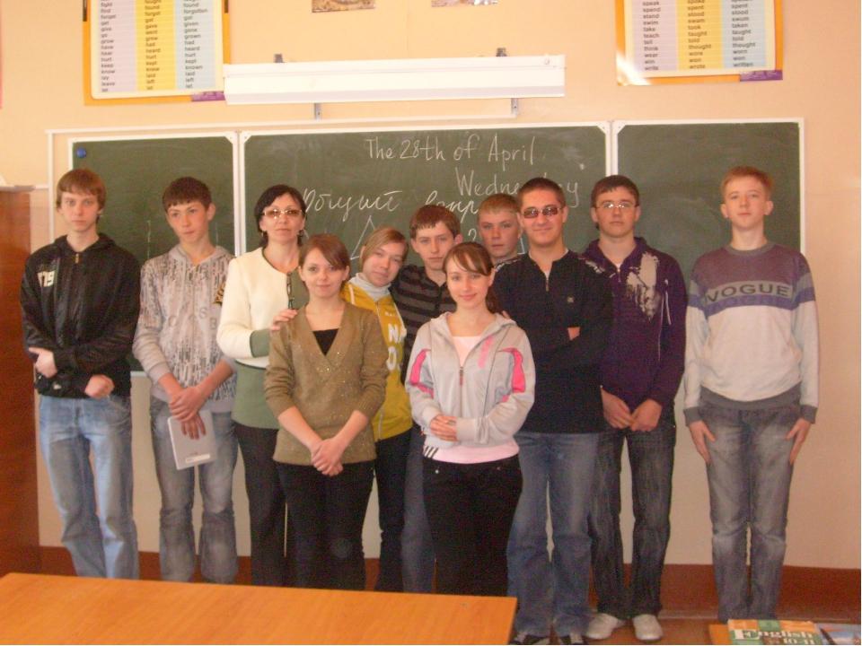 Я и мои ученики Мой «родной класс»