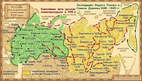 http://img-fotki.yandex.ru/get/6709/140303438.b7/0_c11ca_a6a73eab_L