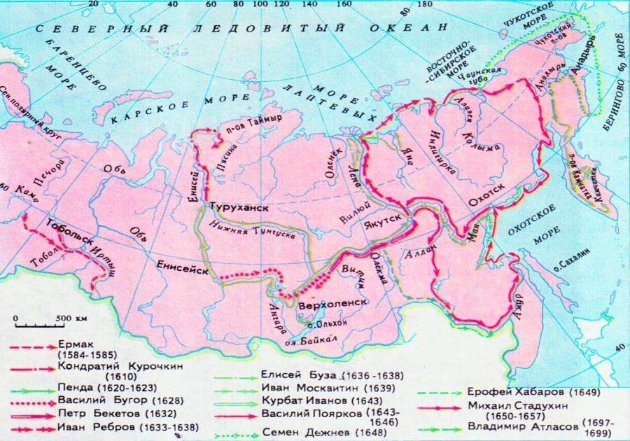 D:\8\Введение\Освоение и изучение России\карта скан1000.jpg