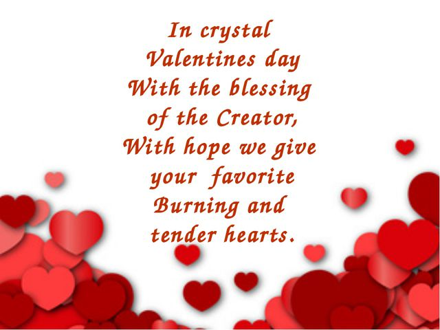 In crystal Valentines day With the blessing of the Creator, With hope we giv...