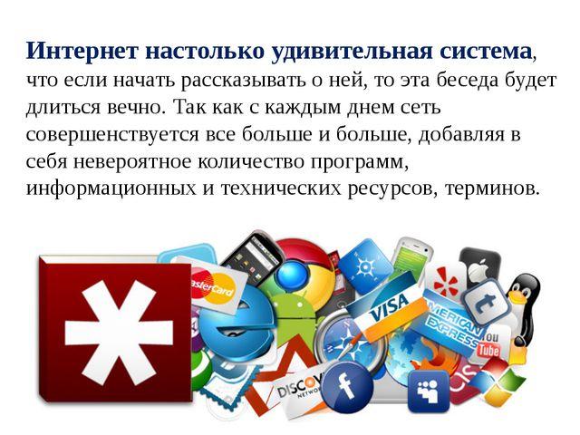 13. Укажите назначение службы Internet-Чат. Служба передачи файлов Служба общ...
