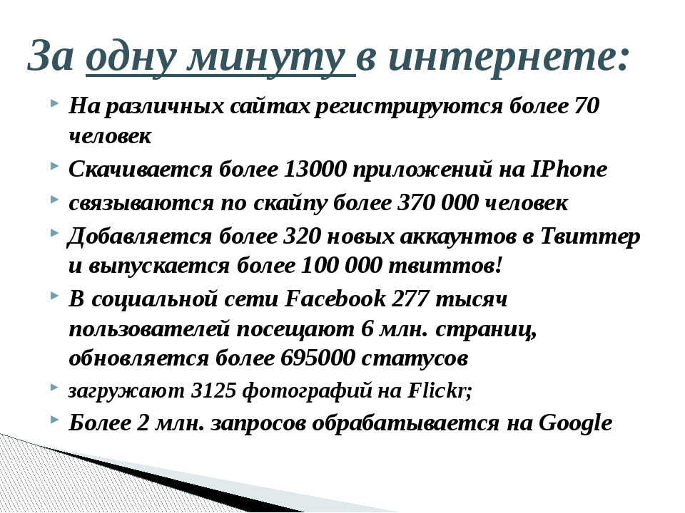 4. Какой браузер входит в состав операционной системы Windows? Internet Explo...