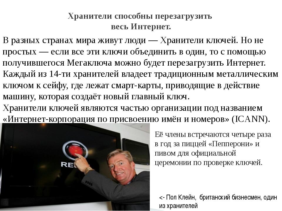 10. Задан адрес электронной почты в сети Интернет: user_name@mtu-net.ru Како...