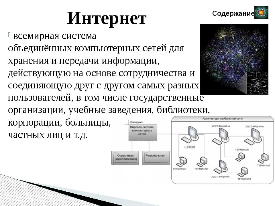 программно-аппаратный комплекс свеб-интерфейсом, предоставляющий возможность...
