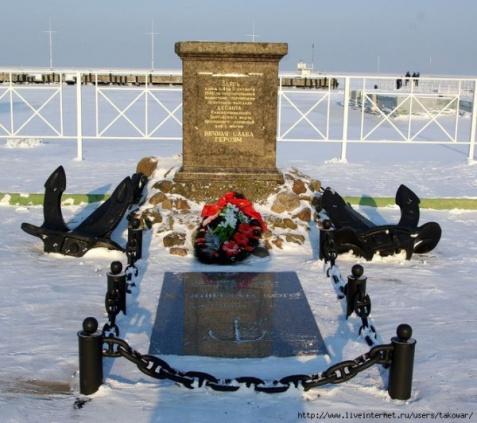 Памятник Петергофскому десанту (Петергоф)