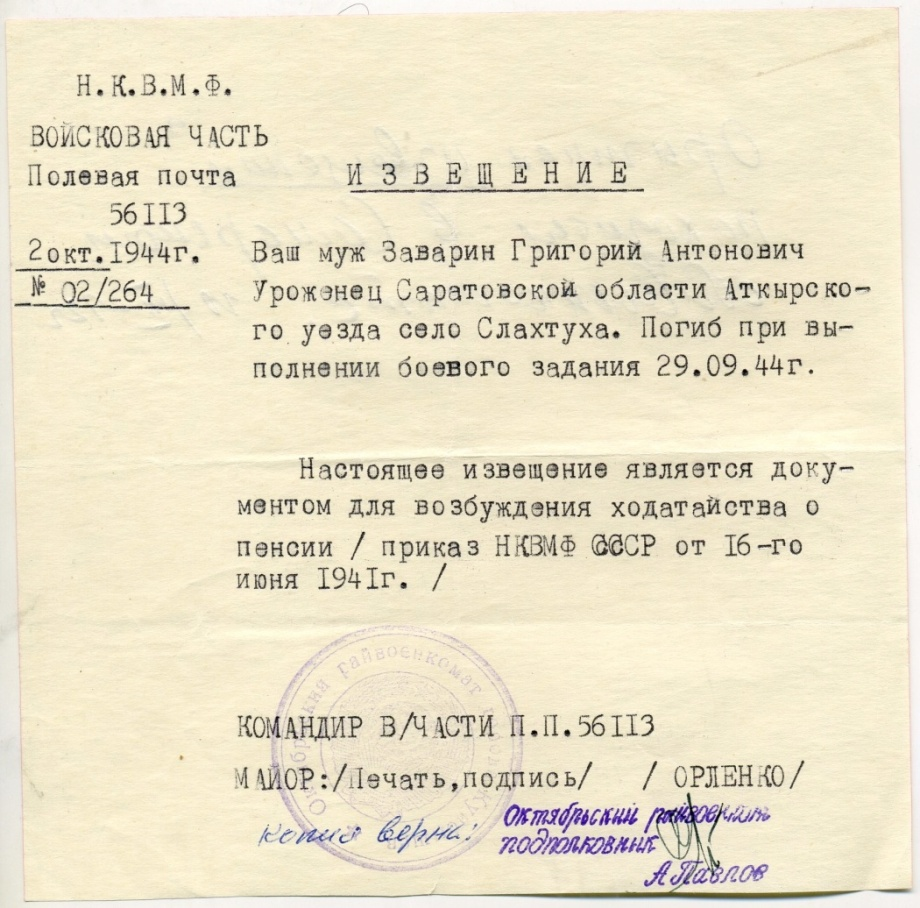 http://moypolk.ru/sites/default/files/other-soldiers-files/pohoronka_176.jpg