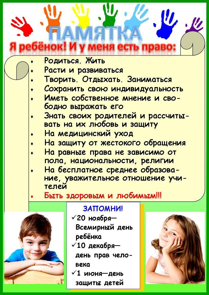 hello_html_m4f880c03.jpg