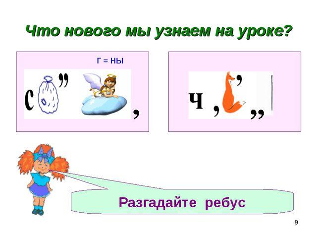 Урок проектов по теме смешанные числа 5 класс