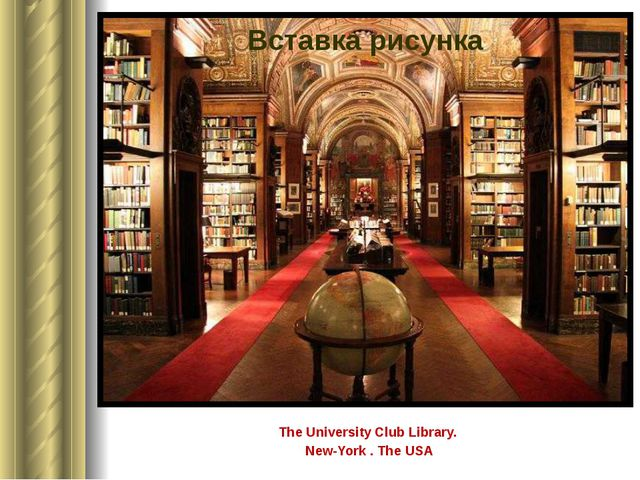 The University Club Library. New-York . The USA One of the oldest libraries i...