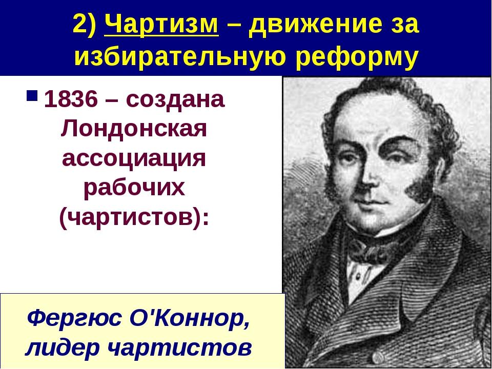 Эрнест джонспасхальный гимн