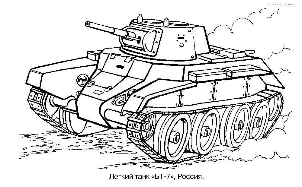 Раскраски танки распечатать Детские раскраски, распечатать, скачать