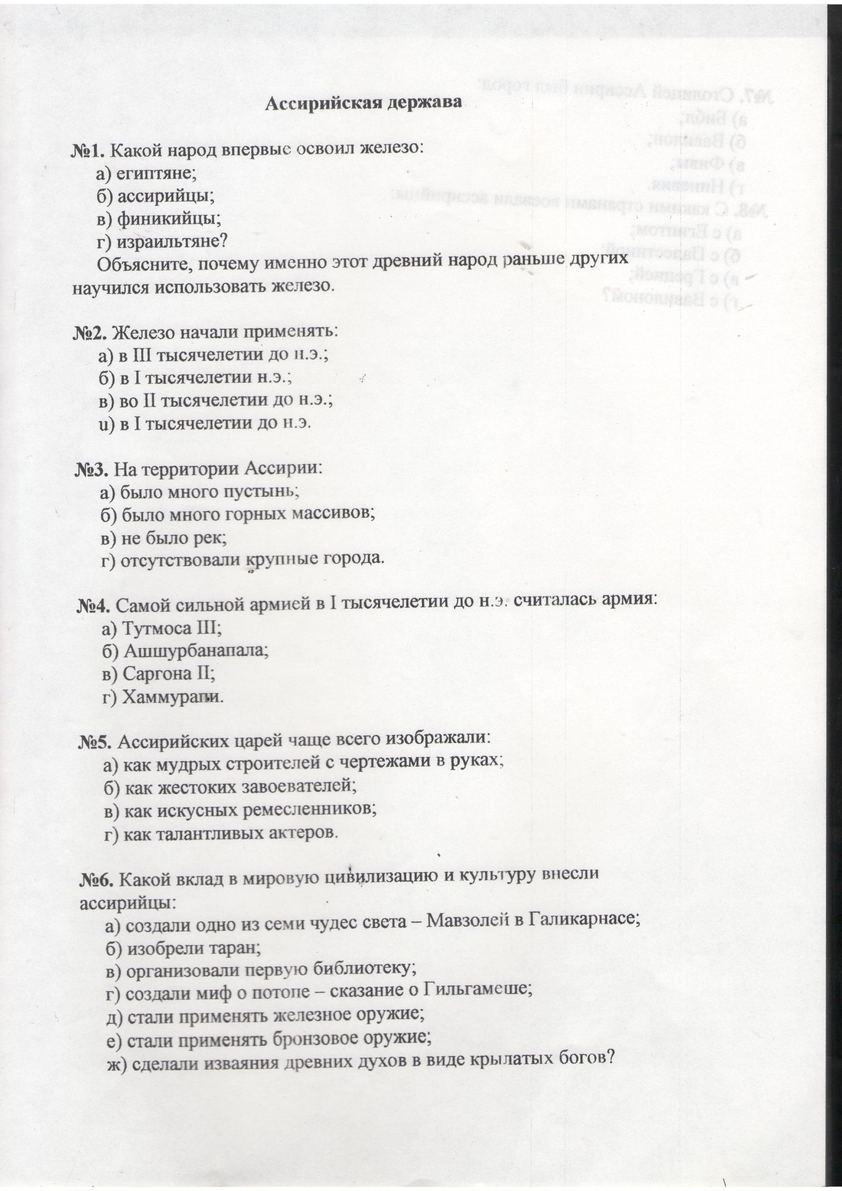 C:\Documents and Settings\Admin\Мои документы\Мои рисунки\2015-12-02\Сканировать1.JPG
