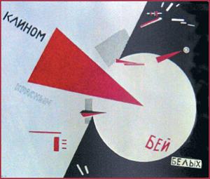 http://art.1september.ru/2007/18/12-27.jpg