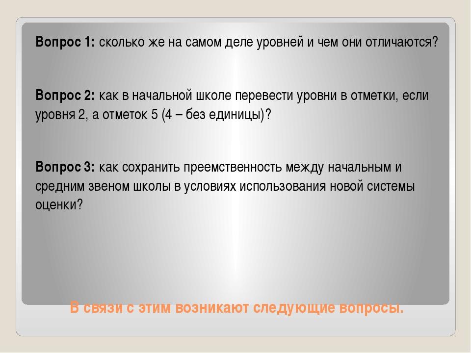 В связи с этим возникают следующие вопросы. Вопрос 1: сколько же на самом дел...