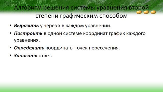 hello_html_40da40e2.png