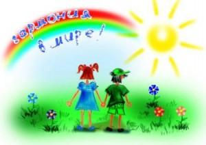 http://kuzenkovd.ru/wp-content/uploads/2012/09/zozh_j-300x212.jpg
