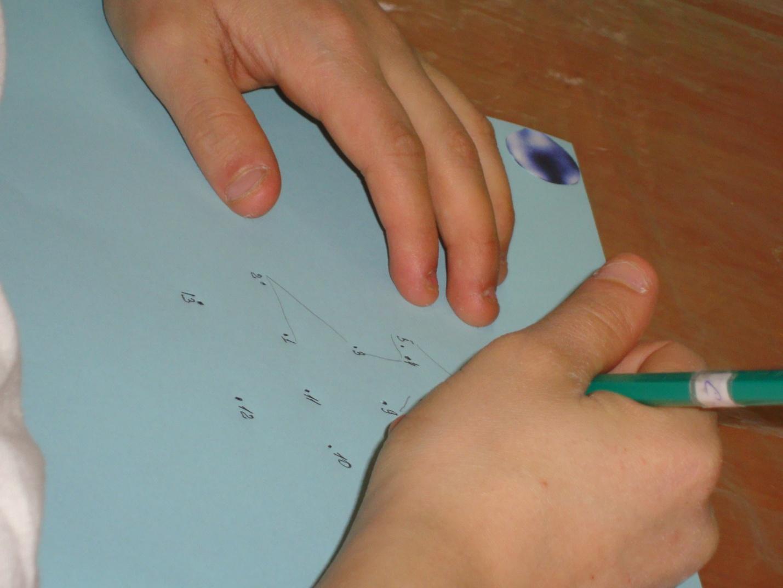F:\конкурс\открытый урок рисование\фото с урока\DSC07018.JPG